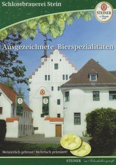 SchlossbrauereiStein01A