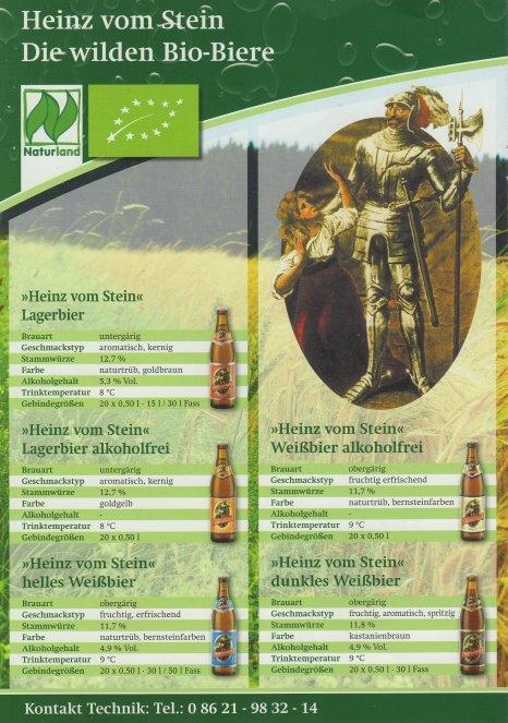 SchlossbrauereiStein06A
